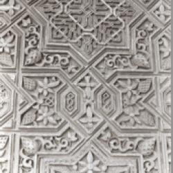 geometryalhambraB+W16_forweb